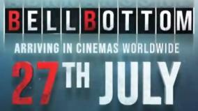 bell-bottom-theatre-release-date-announced