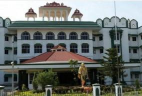 request-to-construct-and-demarcate-buildings-without-permission-high-court-opinion