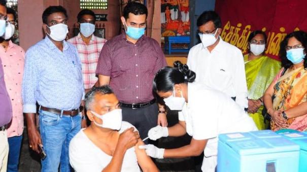 vaccine-centre