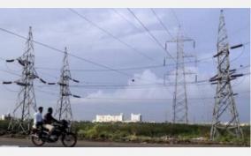 sivagangai-electricity-board