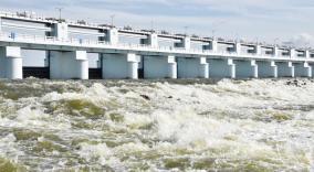 mukkombu-dam