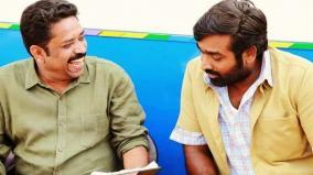 vijay-sethupathi-seenu-ramasamy-team-up-again-for-a-thriller
