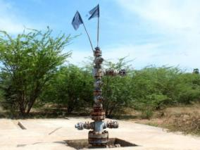 ongc-writes-letter-to-tn-government