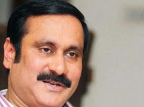 anbumani-on-hydrocarbon-projects