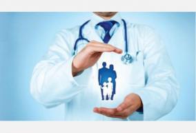 navi-health-insurance