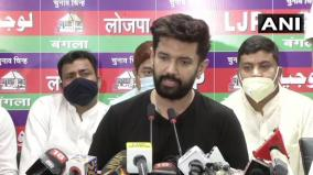 son-of-a-lion-says-chirag-paswan-sidelined-by-rebels-in-his-ljp-party