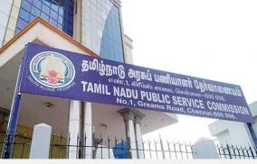 uma-maheshwari-ias-appointed-as-tnpsc-secretary