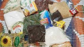 sivagangai-ration-shop-issue