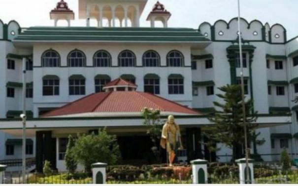 hc-bench-on-plea-seeking-to-constitute-separate-team-to-inspect-loopholes-in-women-safety-laws