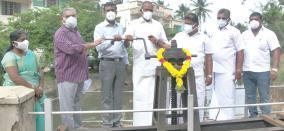 papanasam-manimuthar-dam