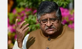 minister-ravishankar