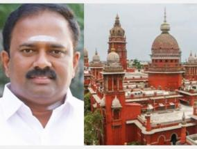 election-case-against-perundurai-aiadmk-mla-victory