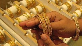 gold-price-down-by-rs-496-per-pound-today-what-is-the-situation-today