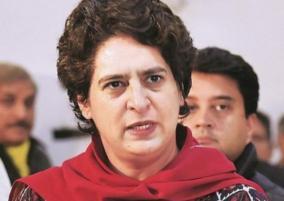 ayodhya-land-corruption-complaint-inquiry-under-supreme-court-surveillance-priyanka