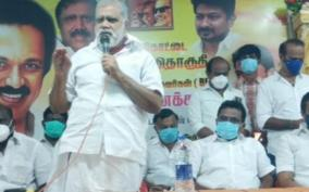 minister-i-periyasamy-interview-in-nellai