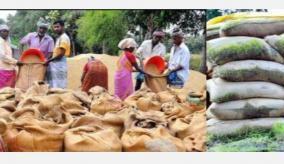 mobile-paddy-procurement-stations-leading-to-arable-lands-government-information-in-the-high-court