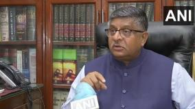 showing-women-in-nudity-sexual-exploitation-of-children-union-min-rs-prasad