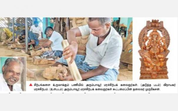 market-for-wood-carvings