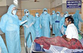 perundurai-government-hospital