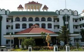 increase-tn-forest-cover-by-33-plea-filed-in-hc-bench-court-directs-government-to-answer