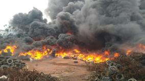 fire-accident-in-sipcot