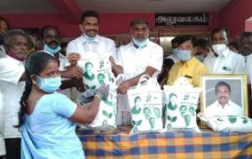 kc-veeramani-criticises-dmk-government