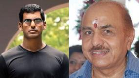 rbchowdhary-press-release-about-vishal-complaint