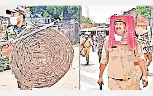 up-police-suspend