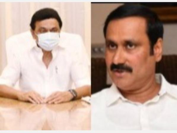 what-is-the-mystery-behind-the-rise-in-cement-prices-in-tamil-nadu-alone-than-in-other-states-why-is-the-government-reluctant-to-take-action-anbumani-ramadas-question