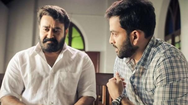 mohanlal-prithviraj-team-announced-their-new-film-bro-daddy