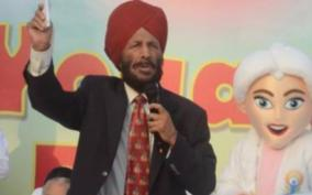milkha-singh-the-flying-sikh-dies-at-91-due-to-post-covid-complications