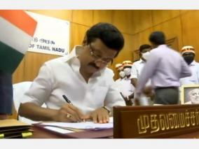 resolution-in-the-legislative-assembly-urging-the-repeal-of-all-three-agricultural-laws-tamil-nadu-farmers-association-request