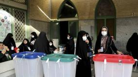 iran-s-presidential-election-2021