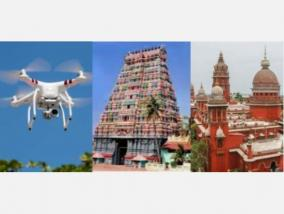 monitoring-of-temple-properties-based-on-geographical-information-by-drone-camera-government-information-in-the-high-court