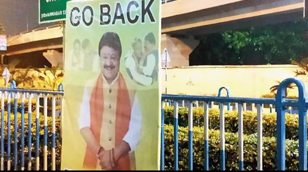 west-bengal-election-defeat-banners-demanding-removal