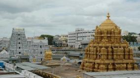 500-ezhumalaiyan-temples