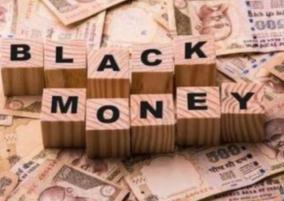finance-ministry-refutes-black-money-held-by-indians-in-switzerland