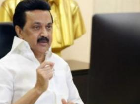 mk-stalin-launchs-help-center-for-electricity-issues