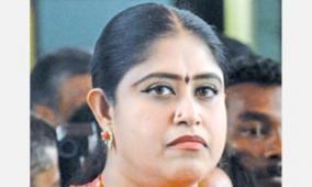 vijayadharani-appointed-as-whip-of-congress