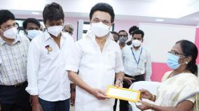 mk-stalin-gives-financial-aid-to-fencer-bhavani-devi