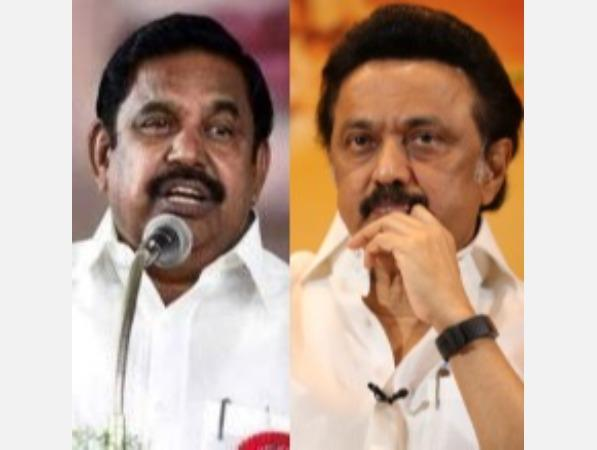 no-announcement-on-jewelery-loan-agricultural-loan-waiver-women-old-age-allowance-cancellation-of-education-loan-edappadi-palanisamy-review