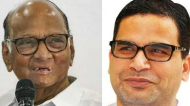 sharad-pawar-meets-prashant-kishor-for-the-second-time-in-two-weeks