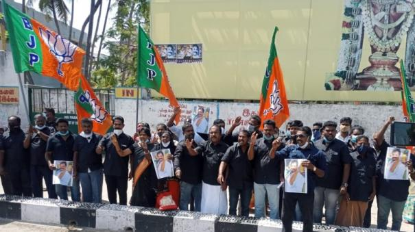johnkumar-supporters-protest