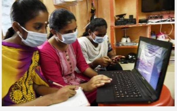 2gb-free-data-completed-for-college-students-9-lakh-students-have-difficulty-preparing-for-online-class-and-exams