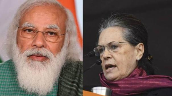 sonia-gandhi-to-discuss-protest-plans-against-centre-at-meet-on-june-24