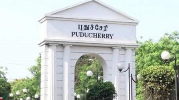 pudhuchery-new-relaxations-announced