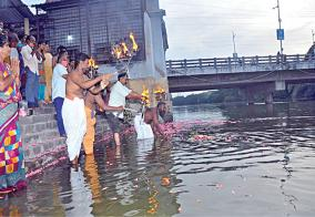 arathi-for-cauvery-water