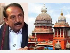 supreme-court-lawyers-should-not-be-appointed-as-state-high-court-judges-vaiko-protest