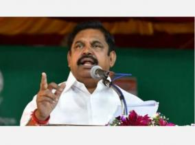 what-do-you-think-why-not-in-the-governor-s-speech-edappadi-palanisamy-question