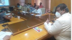 video-complaint-meeting-in-karur-district-public-participation-through-special-processor